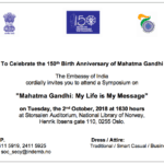 Invitation to NICCI members To Celebrate the 150th Birth Anniversary of Mahatma Gandhi